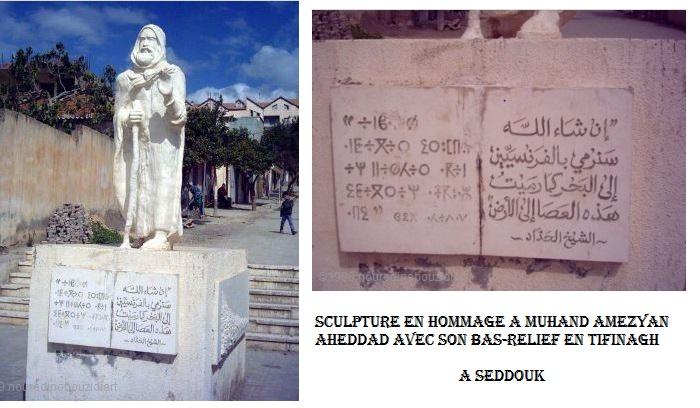 C. Aheddad - Seddouk