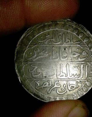 Piece ottoman empire silver budju 1847 suite